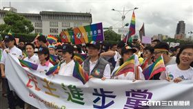 同志,遊行,婚姻平權,同志大遊行,民進黨/張之謙攝