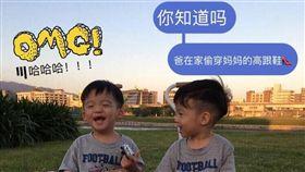 范范,范瑋琪,黑人,陳建州,飛飛,翔翔(圖/翻攝自范瑋琪臉書)