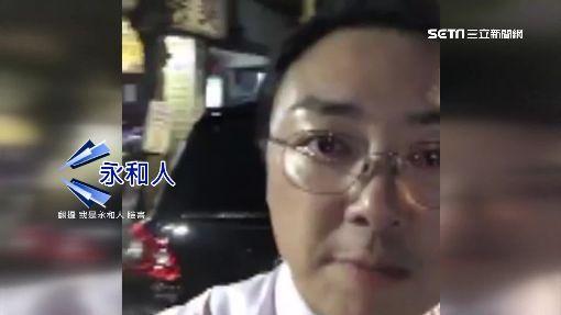 """相館涉騷擾女客 """"指揮哥""""登門直播惹議"""