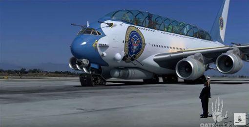 川普,空軍一號,總統車隊/Oats Studios YouTube