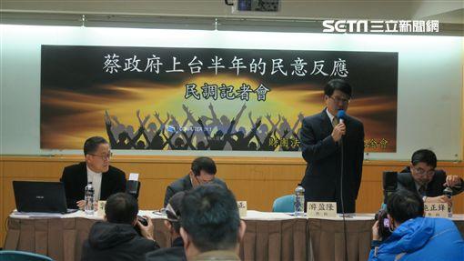台灣民意基金會民調。記者盧素梅攝