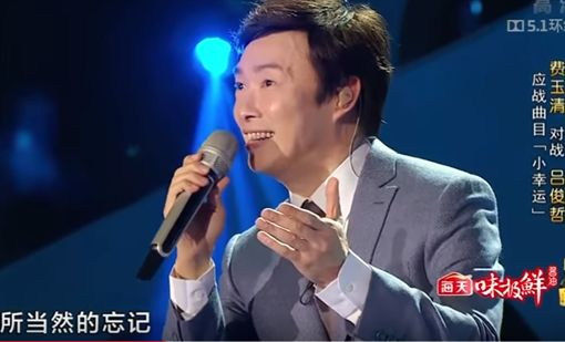 費玉清 YOUTUBE