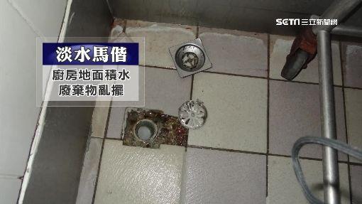 """抽查""""醫院餐"""" 仁愛醫院青江菜農藥超標環境髒"""