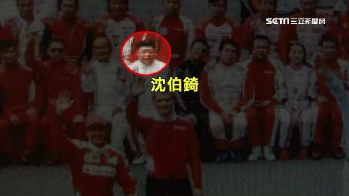 遭侵占77億 華裔富豪跨海告台人
