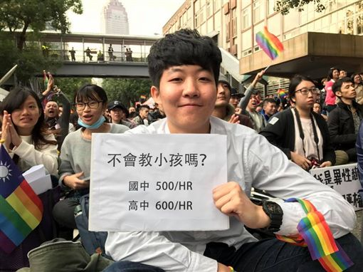 護加盟,反同團體,政大,家教,婚姻平權 圖/翻攝自「相挺為平權,全民撐同志」臉書