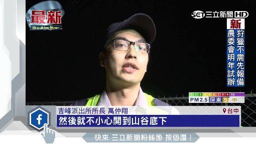 貨車墜3層樓高邊坡 老翁受困12小時送醫