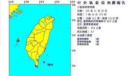 201611290759台東外海地震