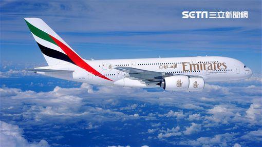 阿聯酋航空空中巴士A380客機。(圖/阿聯酋航空提供)