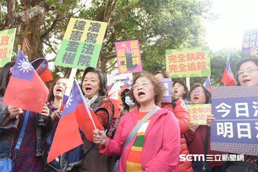 黨產會,國民黨,抗議,不當黨產。圖/記者林敬旻攝