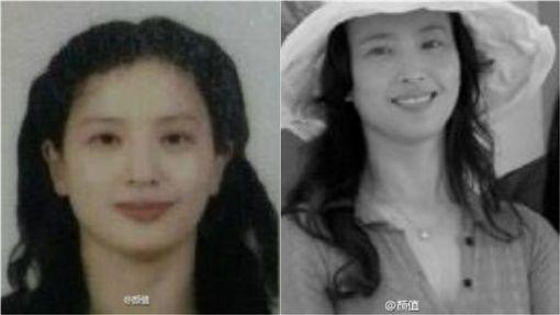 圖翻攝自微博 劉亦菲