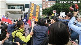 國民黨,黨產會抗議。記者盧素梅攝