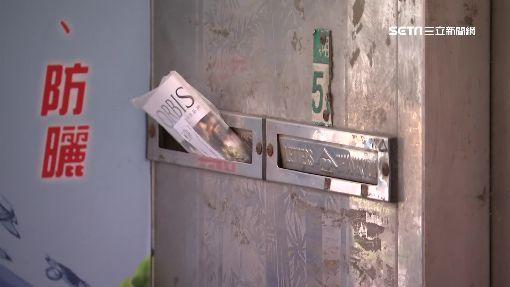 怪男出沒專偷住戶信件 個資恐遭盜用
