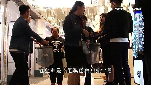 """""""快時尚""""地球殺手 台灣年丟520萬件衣"""