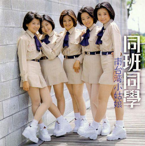 南台灣小姑娘