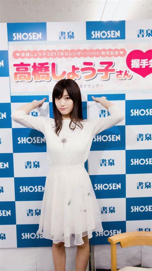 高橋聖子,AV女優,寫真女星,成人影片,援交 (高橋聖子推特)