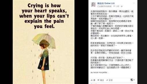 感嘆閨密情逝 劉品言切心發文:跟分手一樣難過圖/翻攝自劉品言臉書