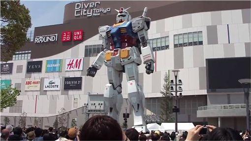 台場,鋼彈,機動戰士鋼彈,東京,地標,動漫,公仔,Diver City,RX-78-2 圖/翻攝自YouTube