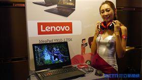 105資訊月 Lenovo 聯想電腦 葉立斌攝