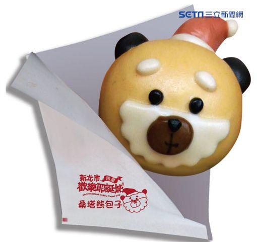 新北歡樂耶誕城桑塔熊造型包子。(圖/新北市政府提供)