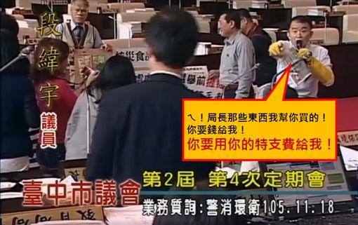 親民黨台中市議員段緯宇(圖/翻攝自PTT)