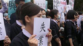 復興航空,興航工會,抗議 圖/記者林敬旻攝 16:9