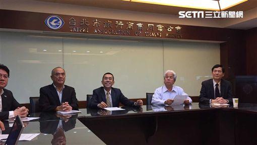 台北市旅行商業同業公會。(圖/記者簡佑庭攝)
