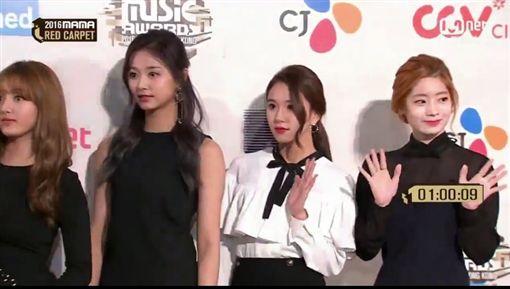 MAMA,香港,Mnet亞洲音樂大獎,TWICE 圖/翻攝自直播網址skpb k-pop live