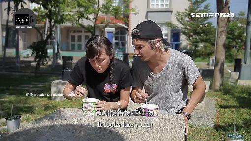 台北吃不到的好味道!大麵羹、麻薏超涮嘴!