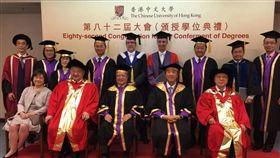 香港中文大學,星雲,星雲法師,中大,榮譽博士,學位,博士 圖/翻攝自香港中文大學網站