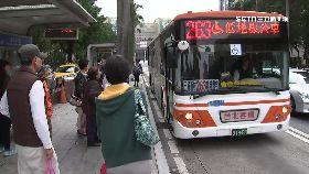 追公車三寶1200