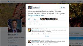 共和黨籍聯邦參議員柯頓(Tom Cotton)讚川普(圖/翻攝自Tom Cotton推特)https://twitter.com/SenTomCotton/status/804860670437191680