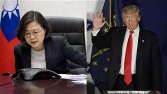 台美爆聯手組新WHO 總統府說話了