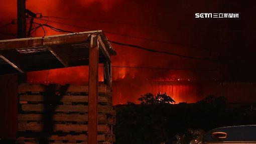 蘆洲大火燒5小時 29間鐵皮工廠燒燬