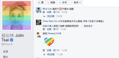 (圖/翻攝自蔡依林臉書)