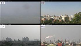 空氣汙染,PM2.5,2016.12.04/環保署