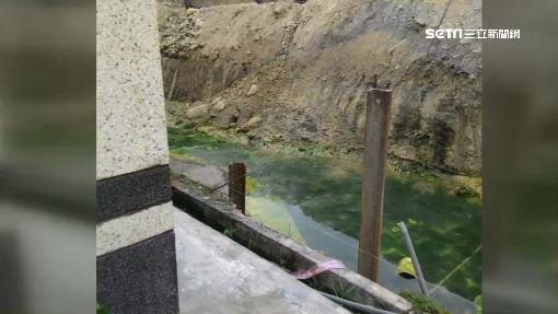 住家旁遭人挖大洞 連日大雨灌進成孤島