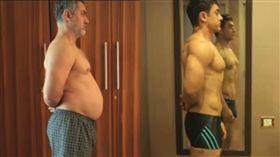 肚男,猛男,爆肥,阿米爾罕,三個傻瓜, 迪士尼,Dangal,寶萊塢 圖/翻攝自YouTube