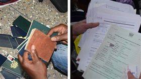 國務院,迦納,美國大使館,簽證,違法,犯罪集團,冒牌 (圖/翻攝自美國國務院)