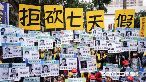 工鬥,抗議,七天假,一例一休,立法院,民進黨,國民黨 圖/記者林敬旻攝