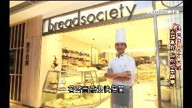 麵包師闖星SOT