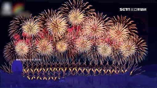 2017跨年煙火秀! 義大999秒歷年最長