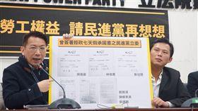 時代力量黨團記者會,徐永明,黃國昌 時代力量提供