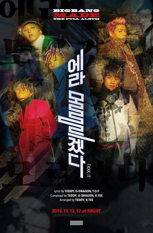 圖翻攝自韓網 BIGBANG