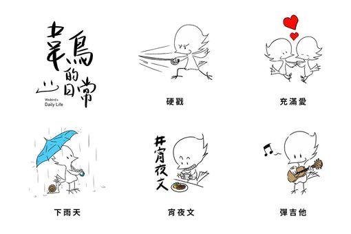 韋禮安愛傳貼圖生靈感「畫」出日常 圖/福茂唱片提供