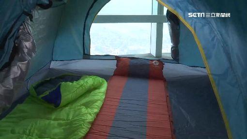 101露營睡一晚! 首開頂層景觀台賞美景