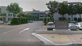 斗六市民代表會,聯審會,預算,謝淑亞,臉書 圖/翻攝自Google Map