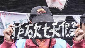 拒砍七天假,工鬥成員在立法院外絕食抗議蔡英文政府。 圖/記者林敬旻攝