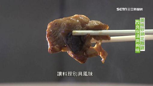 蒸蛋變豆花 搭滑嫩牛肉創意料理