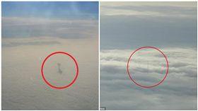 外星人,天線,雲層/台灣UFO‧外星人與超常現象檔案The Unexplained Files臉書、每日郵報