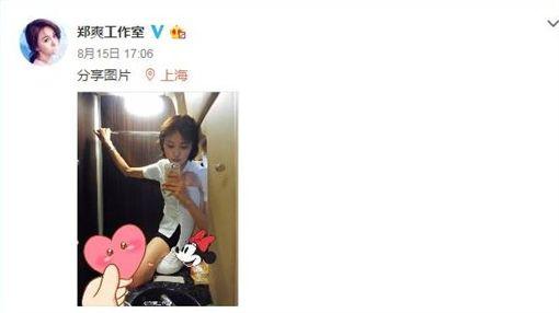 鄭爽缺席活動神隱近2個月 驚傳將訂婚為愛退出演藝圈圖/翻攝自微博